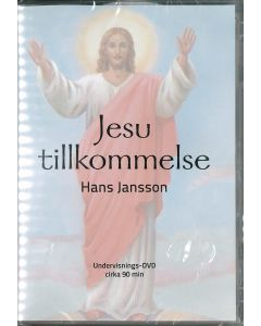 Jesus tillkommelse - DVD