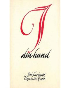 I Din Hand