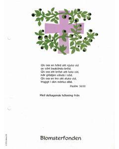 Minnesblad Blomsterfonden, 10-p