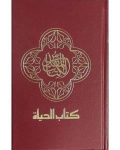 Levande bibeln på arabiska
