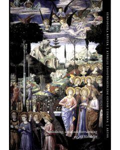 Symfoniska röster : kyrklig trosförmedling genom tiderna