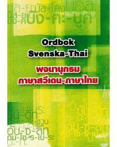 Ordbok Svenska-Thai