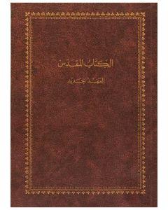 Arabiskt Nya Testamente