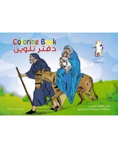 Coloring Book - Arabisk-Engelsk Målarbo