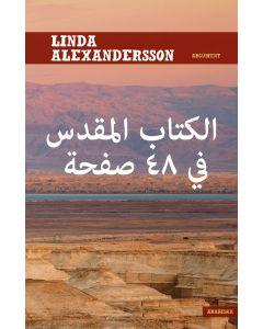 Bibeln på 48 sidor (arabiska)