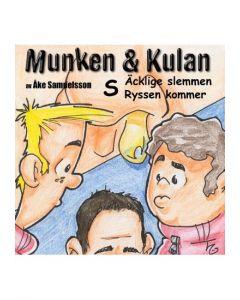 Munken och Kulan S. - Äcklige slemmen. Ryssen kommer - CD