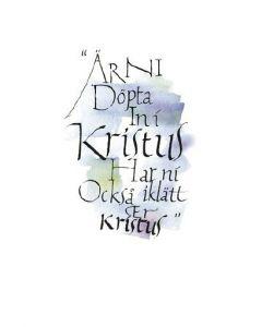 Dopbevis Kalligrafi, SMK,